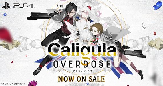 『Caligula -カリギュラ-』シリーズ3周年記念コラボカフェ ■7/14 福岡店スペシャルトークショー