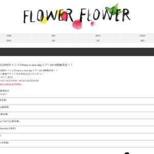 インコのhave a nice dayツアー2019@Zepp Tokyo