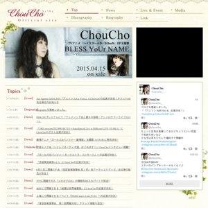 ChouCho Live Tour 2014 ~secretgarden~ 大阪公演 1日目
