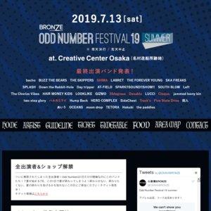 Odd Number Festival 19 SUMMER