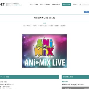 ANiMiX★LiVE vol.32