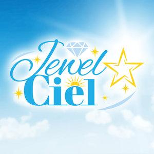【8/10】Jewel☆Ciel結成1周年記念&安藤笑バースデーLIVE@ 東京キネマ倶楽部