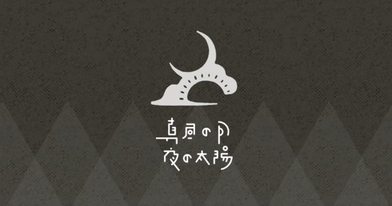 瑠愛presents『touch XXX vol.73~jucy jucy ~』(瑠愛,椛島恵美,マニョ,Misuzu,Chihiro)