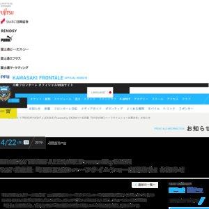 明治安田生命J1リーグ第12節 川崎フロンターレvs名古屋グランパス戦 SHISHAMO ハーフタイムショー