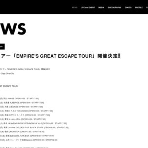 EMPiRE'S GREAT ESCAPE TOUR@北海道