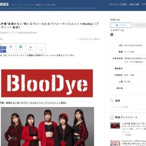 『BlooDye』ファンミーティング!vol.1