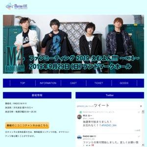RADIO M4!!!! ファンミーティング 2019 えむよん!!!!〜∞4〜 2部