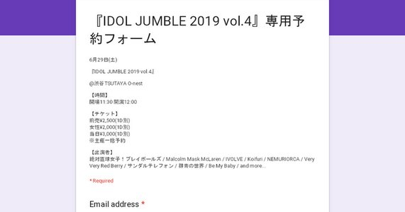 IDOL JUMBLE 2019 vol.4