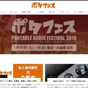ポタフェス SPRING/SUMMER TOUR 2019  東京・秋葉原 1日目
