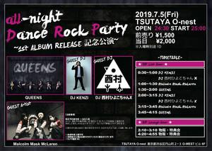 all-night Dance Rock Party ~1st ALBUM RELEASE記念公演~