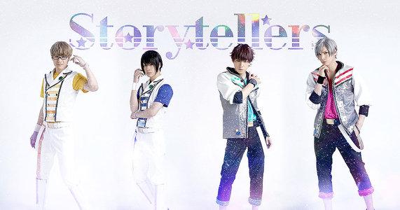 ミュージカル「スタミュ」Third Season 東京 8/22 ソワレ