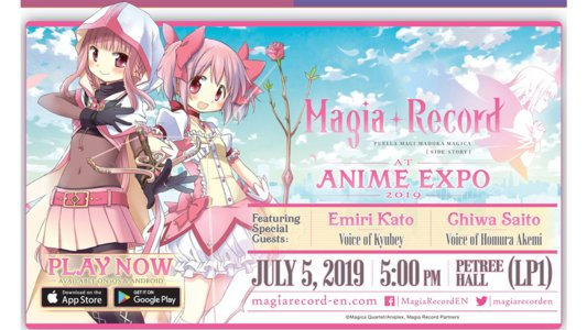 Magia Record: Puella Magi Madoka Magica Side Story at Anime Expo
