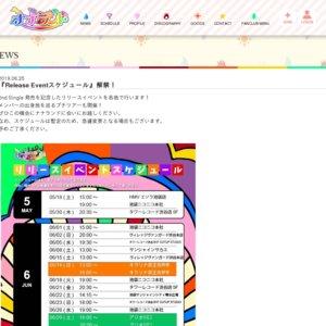 ナナランド 2ndシングル「タイトル未定」ミニライブ&特典会 6/26