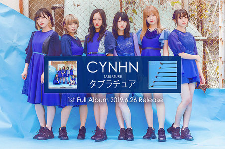 CYNHN 1stフルアルバム「タブラチュア」リリース記念イベント タワーレコード新宿店 7F