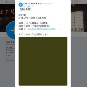 6/9 LIVEプラス@渋谷VISION