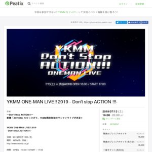 YKMM ONE-MAN LIVE!! 2019 - Don't stop ACTION !!!-
