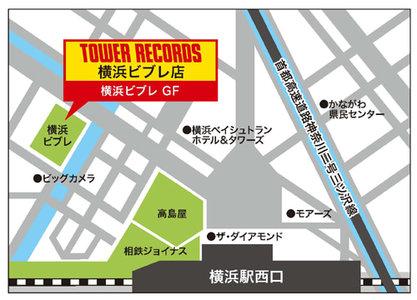 【6/25】「劇薬のシュロギスモス」リリースイベント@タワーレコード横浜ビブレ店