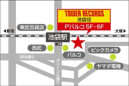 【6/30②】「劇薬のシュロギスモス」リリースイベント@タワーレコード池袋