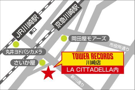 【7/1】「劇薬のシュロギスモス」リリースイベント@タワーレコード川崎