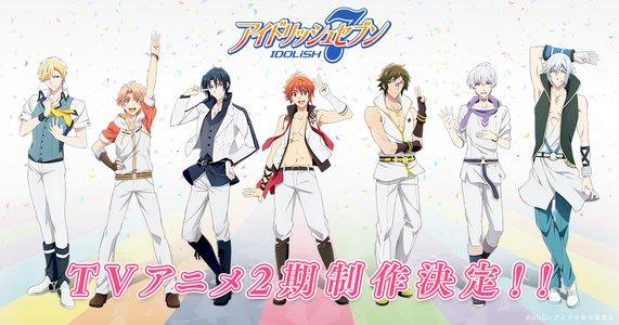 「アイドリッシュセブン ファン感謝祭 vol.5 Welcome!愛なNight!!」【昼公演】