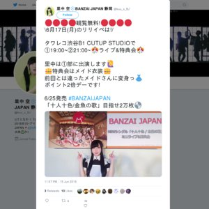6/17 BANZAI JAPAN NEWシングル「十人十色 / 金魚の歌」ミニライブ&特典会 1部