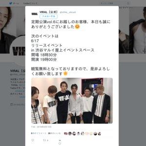 VIRAL渋谷マルイリリースイベント