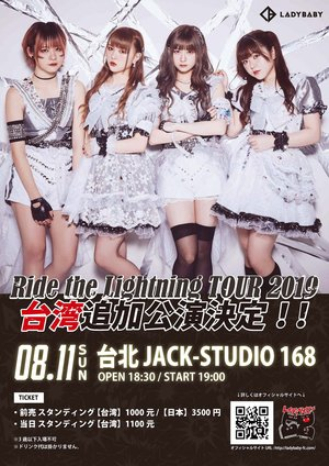 Ride The Lightning TOUR 2019 in TAIPEI