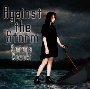 上月せれな ニューシングル『Against theStorm』発売記念イベント HMV&BOOKS SHIBUYA