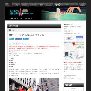 関智一・レインボーATC with T「特撮と私」(2019年9月8日)