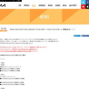 「AAA FAN MEETING ARENA TOUR 2019 ~FAN FUN FAN~」埼玉 2部