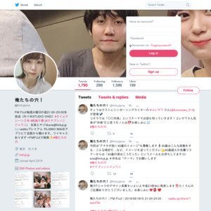 FM FUJI「俺たちの穴」公開生放送 2019/06/18