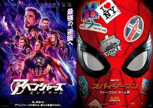 「アベンジャーズ/エンドゲーム」「スパイダーマン:ファー・フロム・ホーム」連続上映カウントダウンイベント