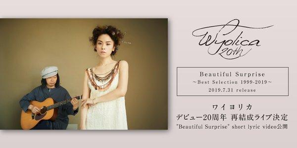 Wyolica 20th Anniversary ~ Beautiful Surprise Tour~ 大阪公演