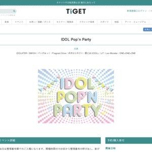 IDOL Pop'n Party (2019/7/15)