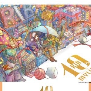 "Rib-on""e""〜「Ribing fossil」Release Party 〜 大阪公演"