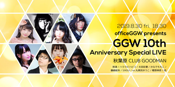 GGW 10th Anniversary Special LIVE