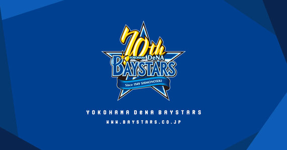 【7/7】『YOKOHAMA STAR☆NIGHT RUN 2019』