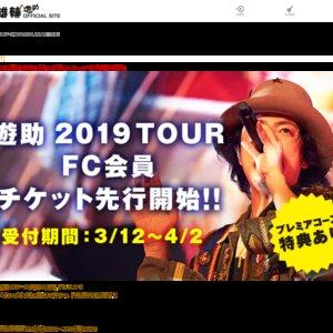 遊助TOUR 2019『ZERO』@兵庫1日目
