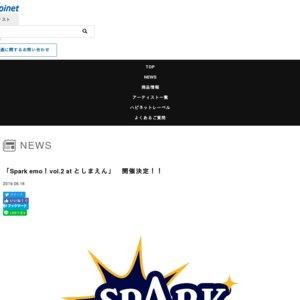 SPARK EMO @ としまえん Vol.2