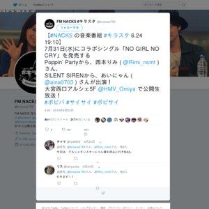 FM NACK5「キラメキミュージックスター「キラスタ」」公開生放送 2019/06/24