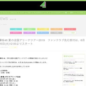 欅坂46 夏の全国アリーナツアー2019 宮城公演2日目