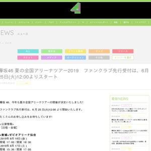 欅坂46 夏の全国アリーナツアー2019 宮城公演3日目