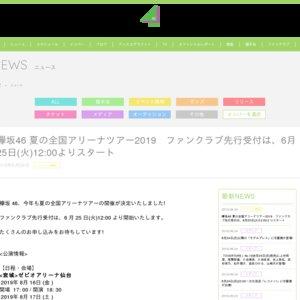 欅坂46 夏の全国アリーナツアー2019 福岡公演1日目