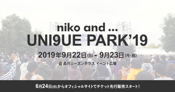 niko and ... UNI9UE PARK'19 1日目