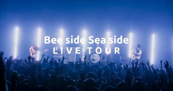 UNISON SQUARE GARDEN TOUR 2019「Bee side Sea side ~B-side Collection Album~」北海道公演