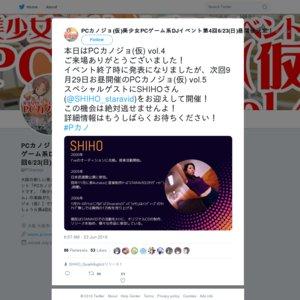 美少女PCゲームDJイベント PCカノジョ(仮) 5回目