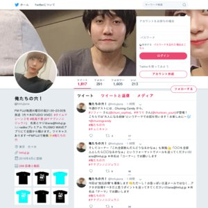 FM FUJI「俺たちの穴」公開生放送 2019/06/25