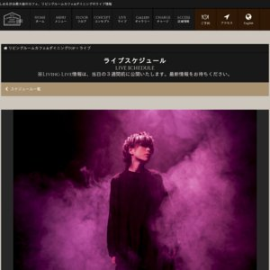 Circle of Stars Unplugged Live 〜2nd Milestone〜 <2部>