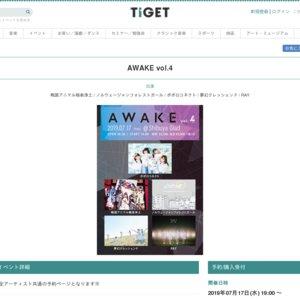 AWAKE vol.4