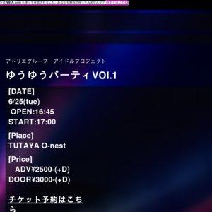 ゆうゆうパーティ Vol.1